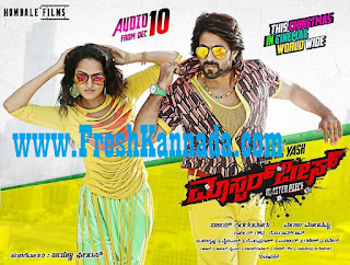Masterpiece (2015) Kannada Mp3 Songs Free Download