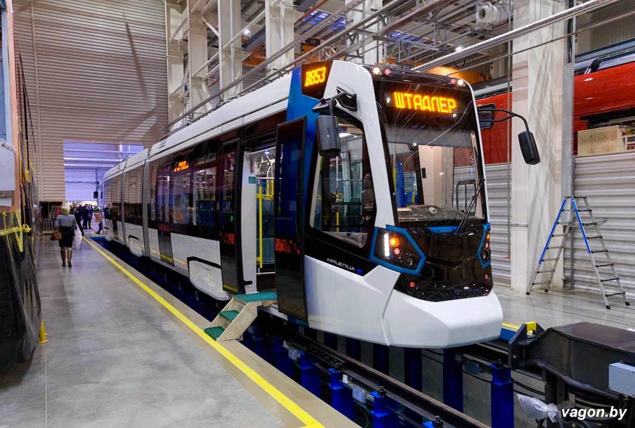 Конкурс по покупку трамваев
