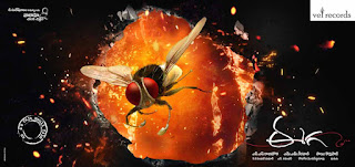 eega-wallpapers-samantha