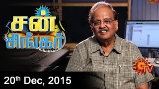 Watch Sun Singer Chennai Flood Song Special Show 20th December 2015 Sun tv 20-12-2015 Full Program Show Youtube HD Watch Online Free Download