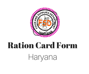 Ration_card_form_Haryana