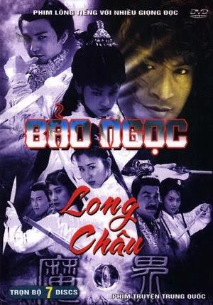 Xem Phim Bảo Ngọc Long Châu