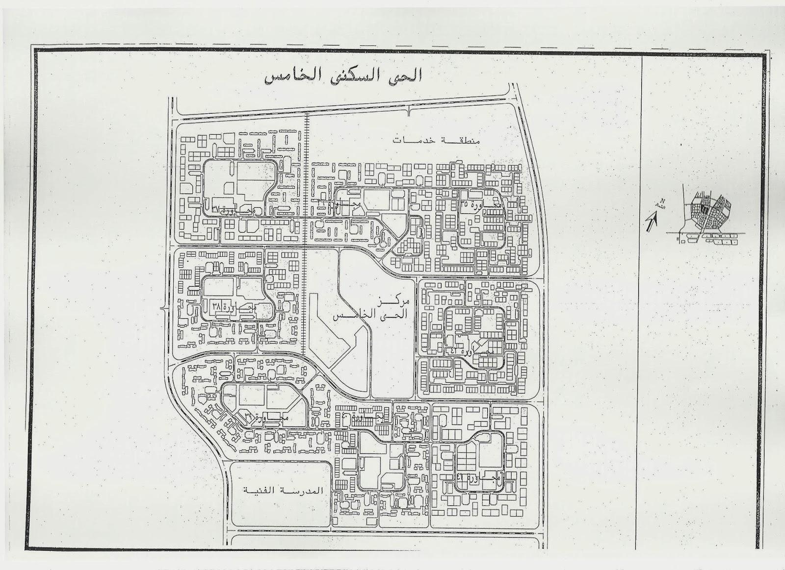 خريطة الحي السكني الخامس العاشر من رمضان