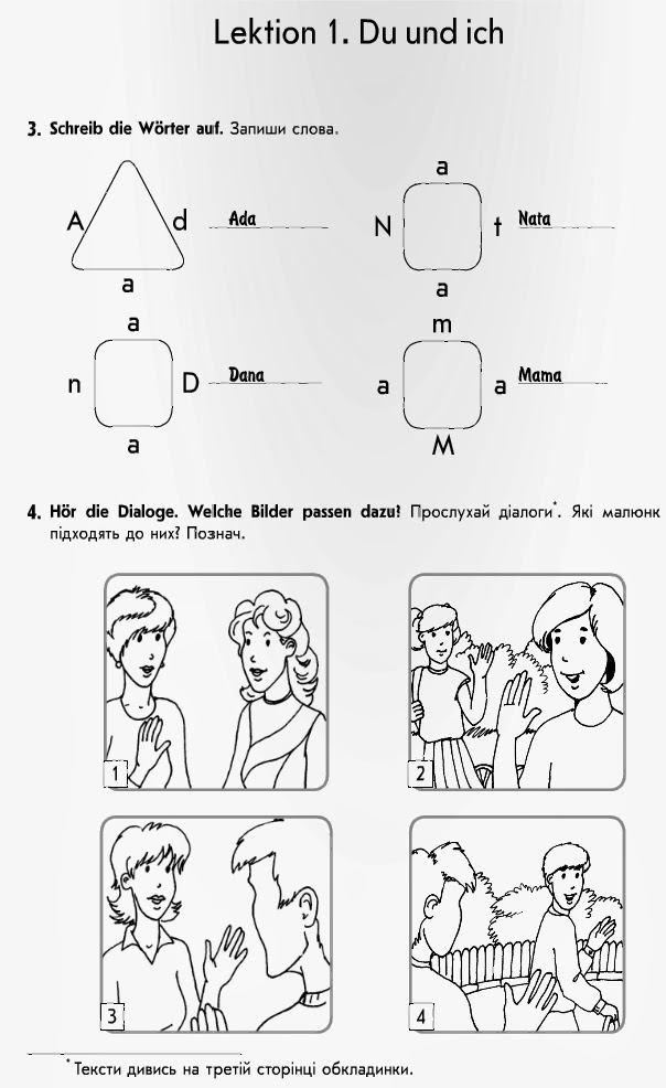 М в Богдановича ГДЗ Робочий Зошит 4 Клас