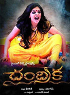 Watch Chandrika (2015) DVDScr Telugu Full Movie Watch Online Free Download