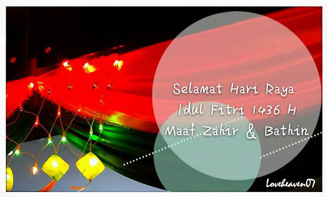 Selamat Hari Raya Idul Fitri 2015 (1436 Hijriyah)