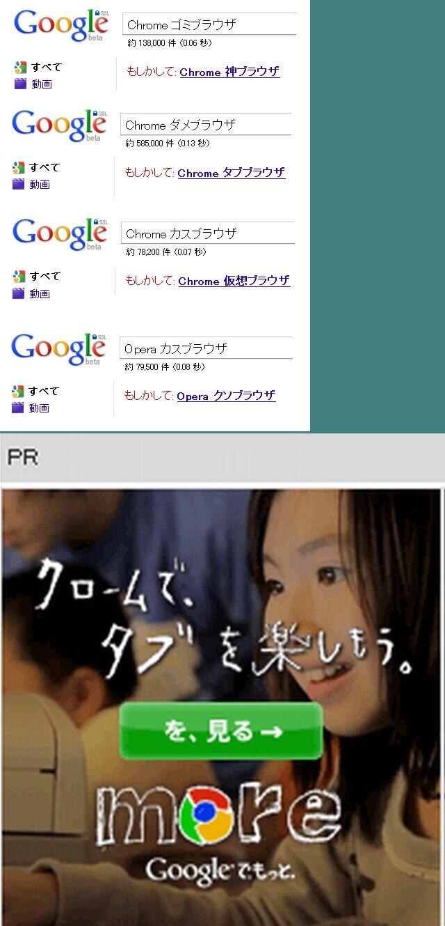 インターネットは、どうやって海外と接続されているのでしょうか?例えば日本と海___ - Yahoo!知恵袋 :ネットビジネス アフィリエイト加速ツール