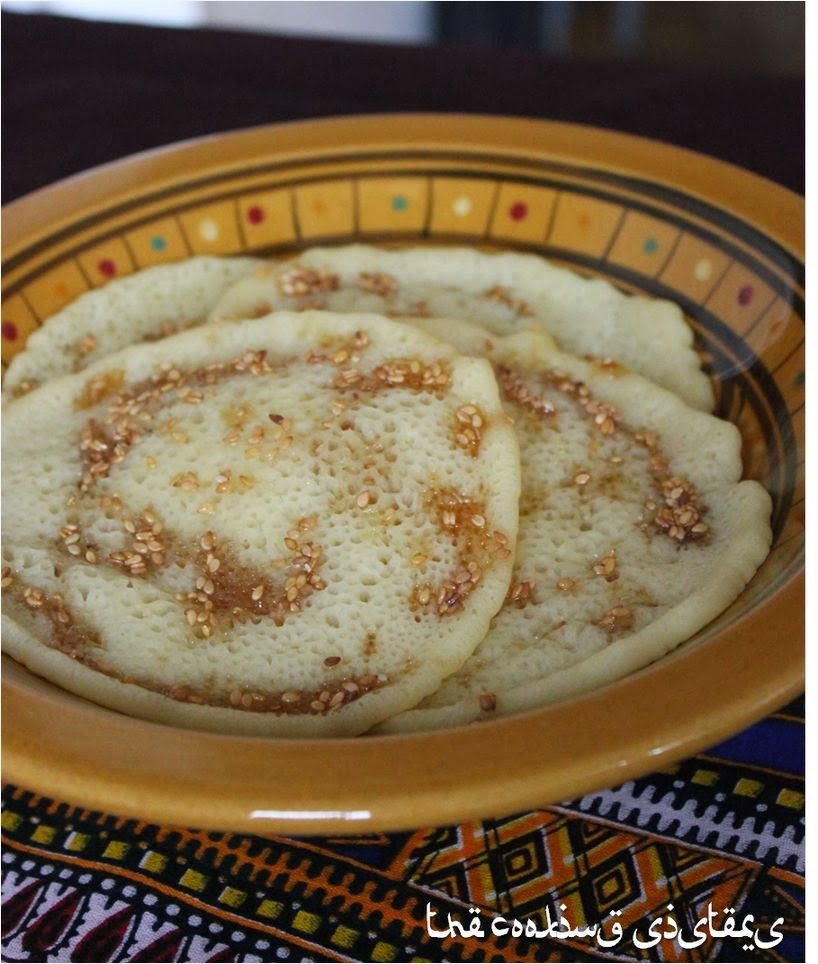 http://the-cooking-sisters.blogspot.fr/2012/11/baghrirs-la-fleur-doranger-et-au-sesame.html