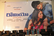 Romeo audio platinum disk function-thumbnail-1