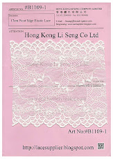 17cm Picot Edge Elastic Lace Manufacturer - Hong Kong Li Seng Co Ltd