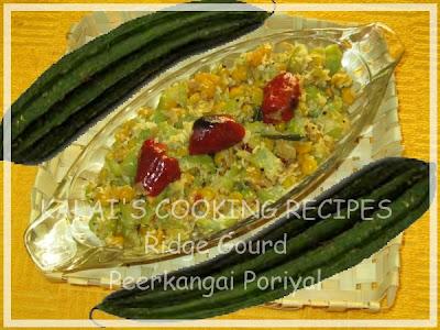 Ridge Gourd and Bengal Gram Poriyal | Peerkangai Kadalai Paruppu Poriyal | கடலைப்பருப்பு  பீர்க்கங்காய் பொரியல்
