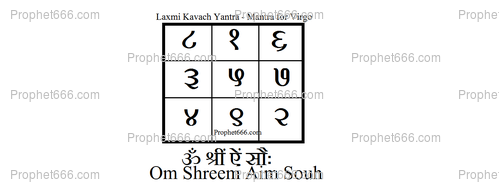 The famous Laxmi Kavach Yantra and Mantra for astrology sign Virgo