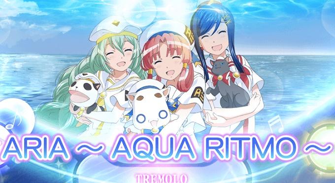 Aria ~Aqua Ritmo~