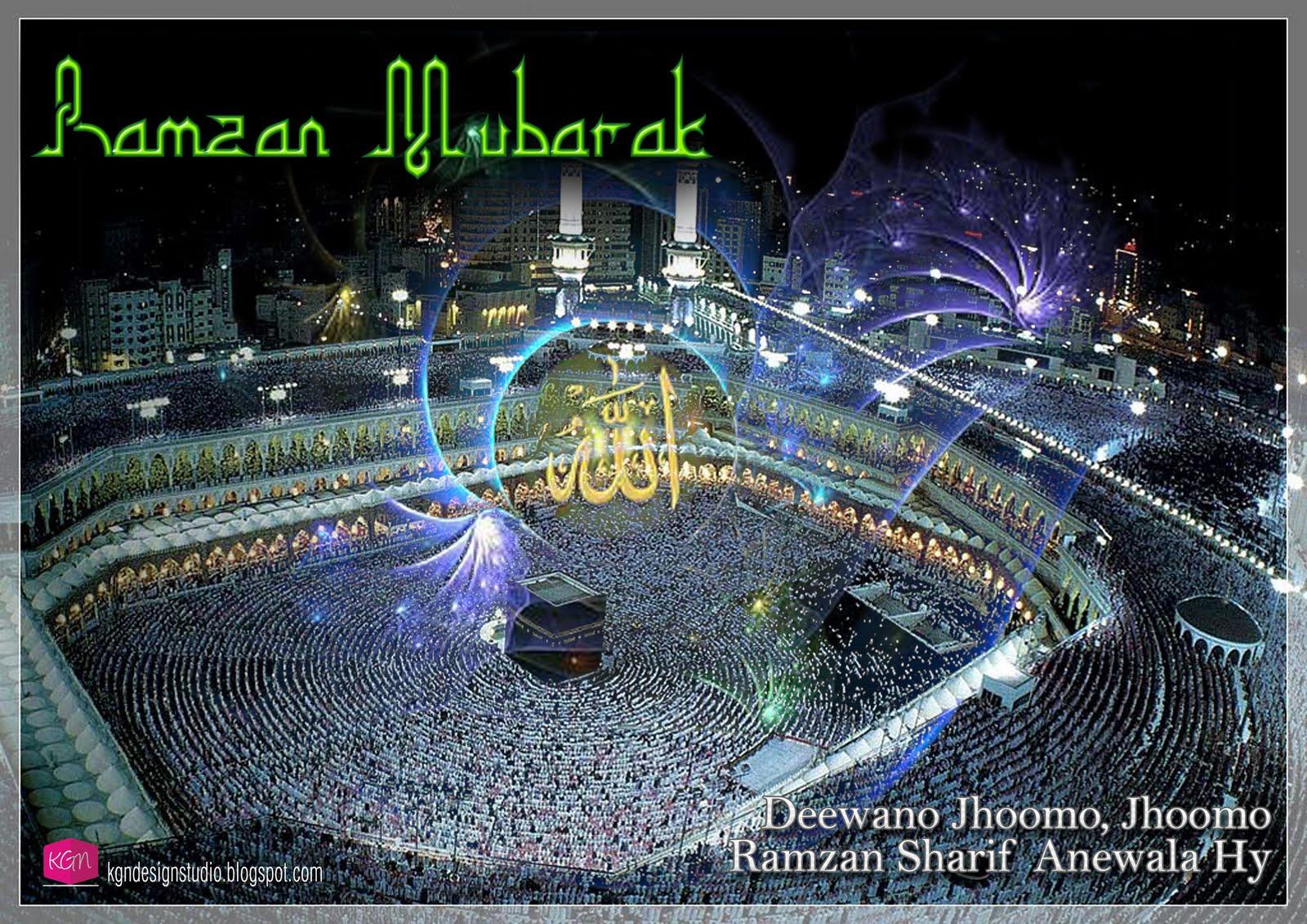 http://2.bp.blogspot.com/-Cd0sIOOKU18/TifT_SSQj6I/AAAAAAAAADw/Qcz2qdPFNms/s1600/Ramdhan+Wallpaper-01+copy.jpg