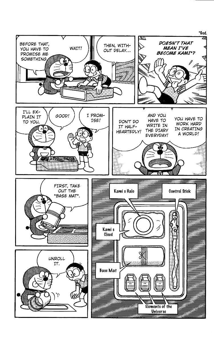 Daichohen Doraemon Vol 015_001 page 19