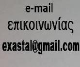 e-mail