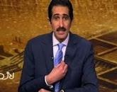 - برنامج لازم نفهم - مع مجدى الجلاد حلقة الثلاثاء 21-4-2015