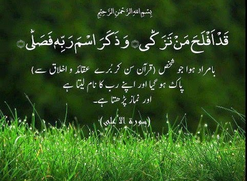 Islamic Wallpapers Best Islamic Urdu Books Islamic Finder Qurani