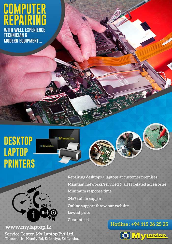 mylaptop.lk - Computer Repairing | Laptop, Desktop, Printers.