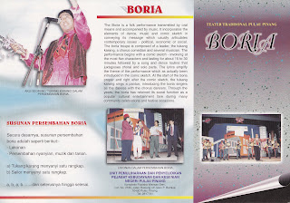Boria Teater Tradisional Pulau Pinang