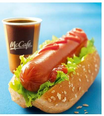 Creator of McDonald's Breakfast Hot Dog Wins Highest Wuxi Expat ...