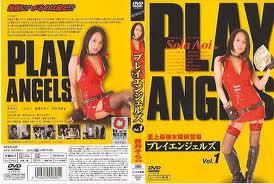 Vui Cùng Thiên Thần Vol. 1-  Play Angel Vol. 1 - topphimtuan.com