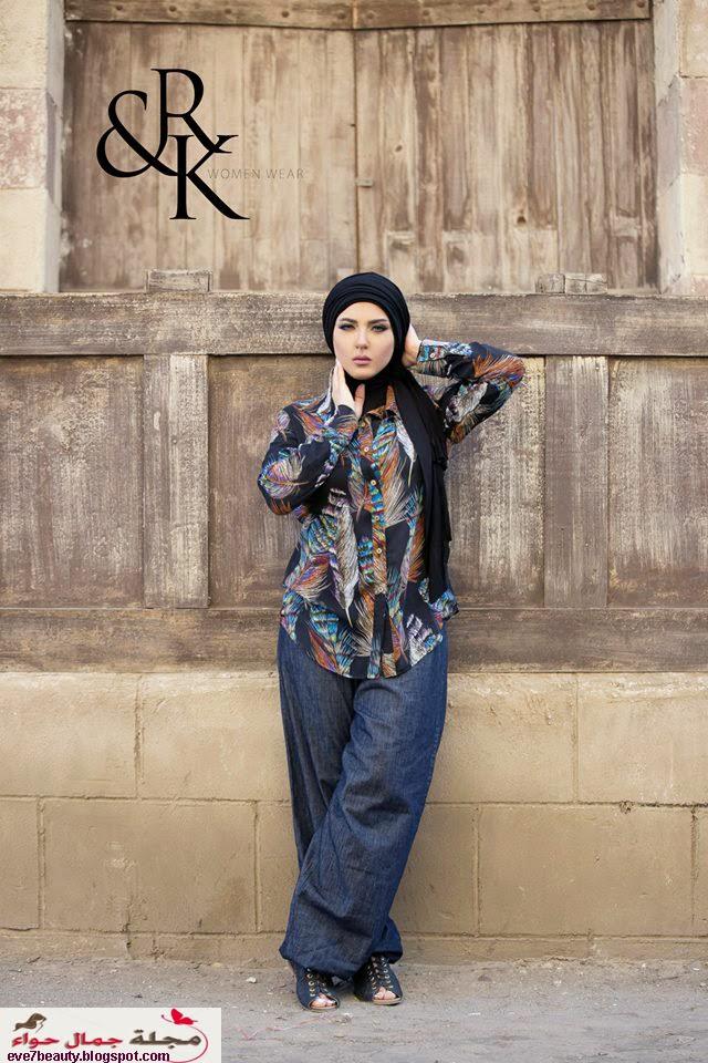 كوليكشن أزياء للمحجبات من رهف وكنزى ربيع - صيف 2015
