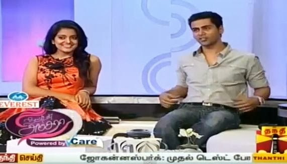 Natpudan Apsara- Thanthi Tv – Special Program 21-12-2013 Actress Vikasha & Playback Singer Krish