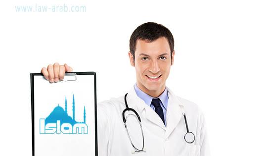 ضمان الطبيب في الفقه الاسلامي