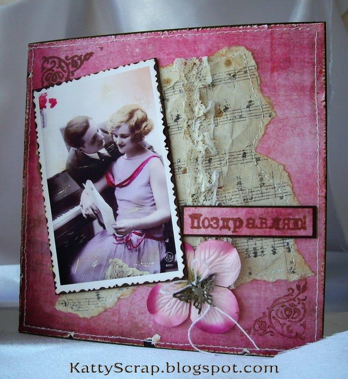 Фотоальбомы своими руками скрапбукинг на свадьбу
