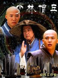 Thiếu Lâm Tăng Binh -