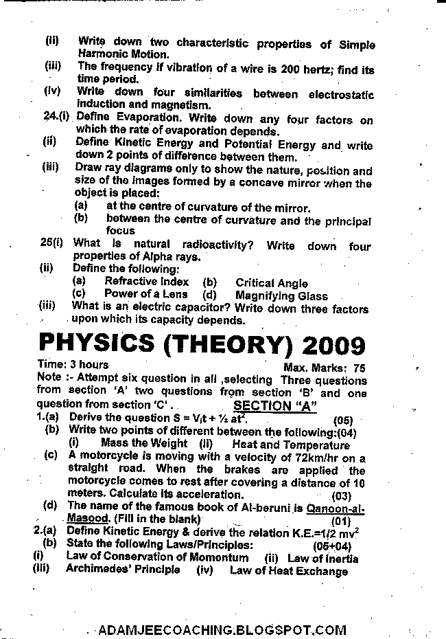X Physics Past Year Paper - 2010