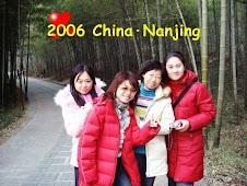 2006年南京行