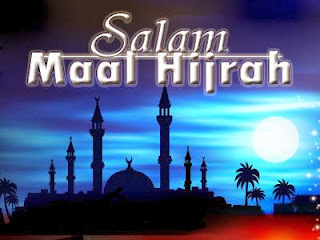 Salam Maal Hijrah 1435