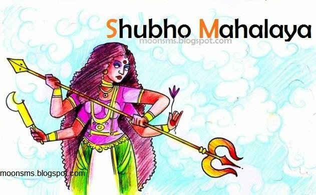 Wallpaper download bhakti - Happy Mahalaya Sms In English Message Wishes Greetings