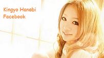 Kingyo Hanabi Facebook