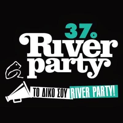 to-river-party-allazei-ginetai-diko-sou