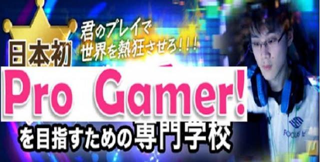 gamer jepang