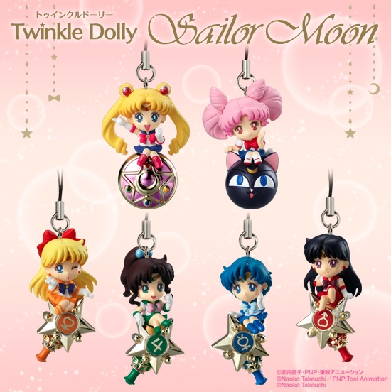 http://www.shopncsx.com/twinkle-dolly-sailor-moon.aspx