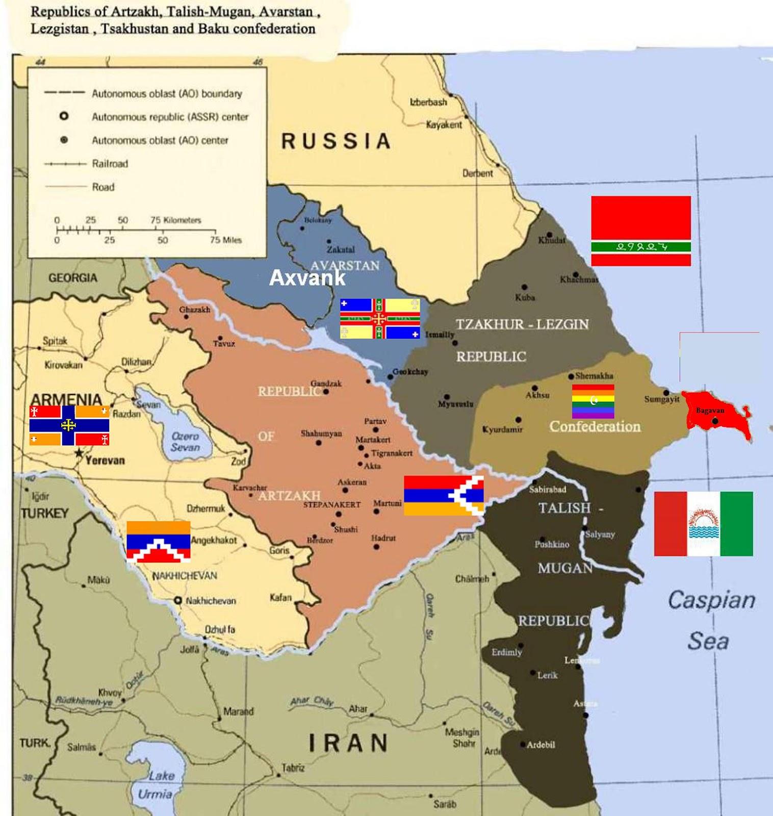 Нахичеван - исконно армянская земля