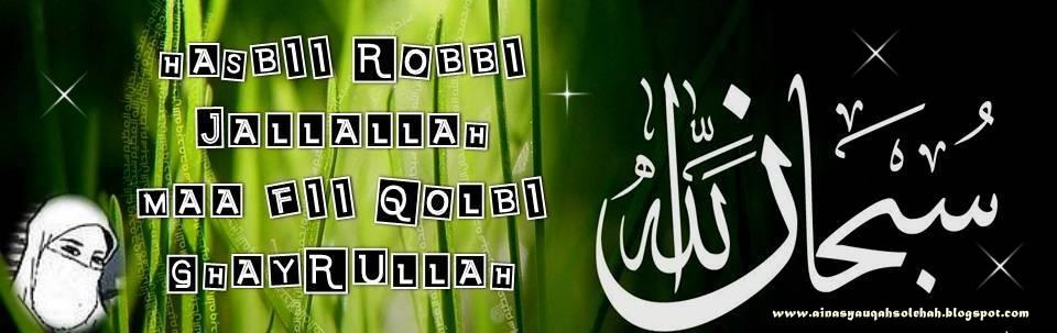 ..::haSbi Robbi Jallallah Maa Fii Qolbi Ghayrullah::..