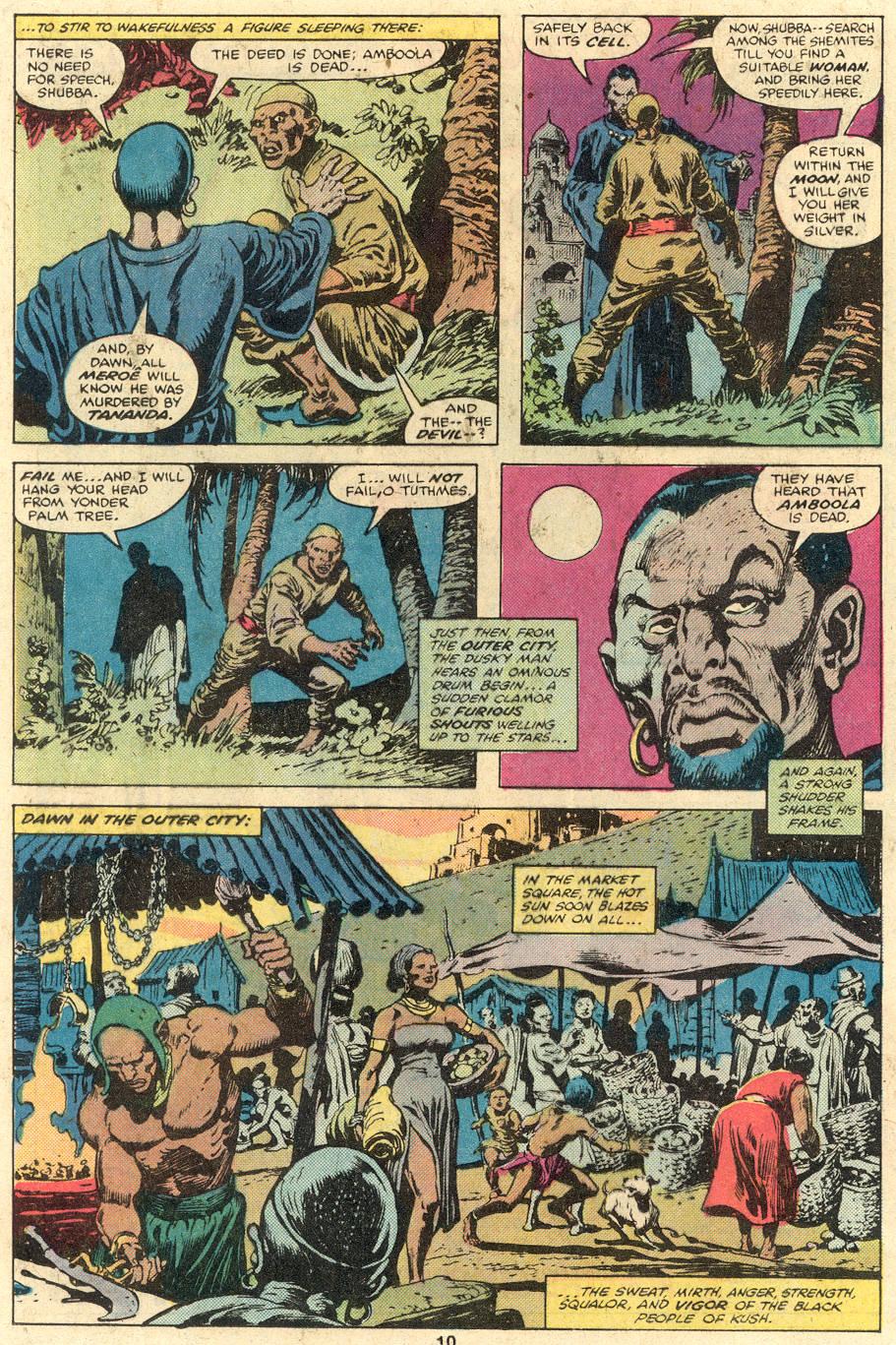 Conan the Barbarian (1970) Issue #106 #118 - English 8