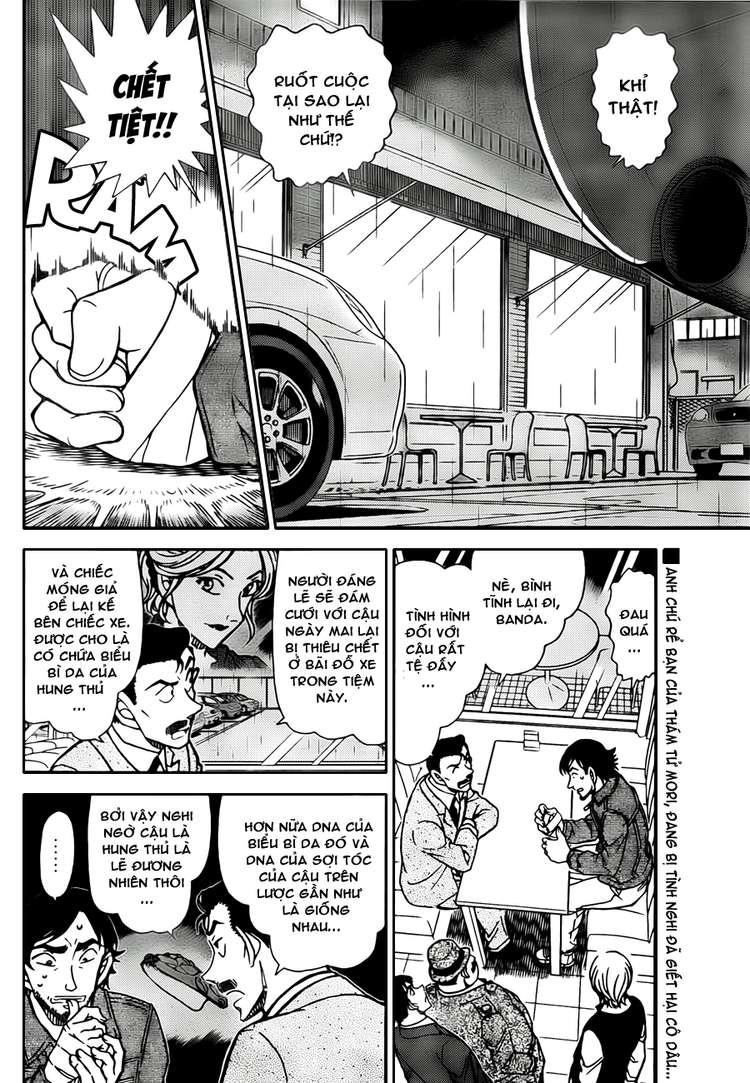Detective Conan - Thám Tử Lừng Danh Conan chap 795 page 2 - IZTruyenTranh.com