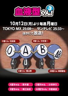 Anime Golongan Darah Ketsuekigata-kun! Season 3 Diumumkan Tayang Oktober 2015