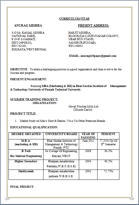 Sample Resume Format Ece Freshers B Tech Ece Fresher Resume Free Download Cv  Resume Samples