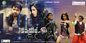 Control C Telugu movie wallpapers-thumbnail-1
