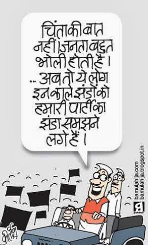 aam aadmi party cartoon, AAP party cartoon, election 2014 cartoons, election cartoon, arvind kejriwal cartoon, cartoons on politics, indian political cartoon, voter