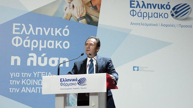 Πώς η τρόικα απαιτεί αύξηση των εισαγωγών φαρμάκων σε βάρος της ελληνικής παραγωγής