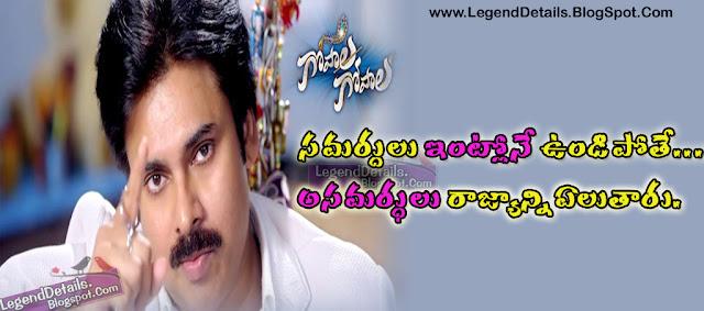 Happy Birthday Power Star Pawan Kalyan Grand Posters Telugu Pawan kalyan birthday photos download