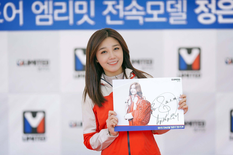 Apink Eunji 2015
